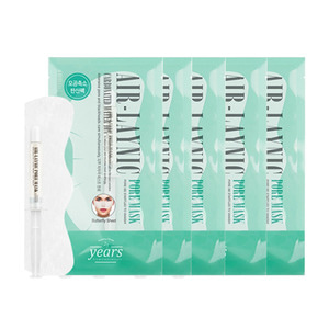 23years old Air-Laynic Pore Mask 5ea