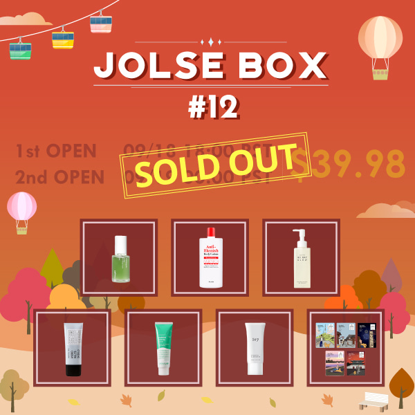 JOLSE BOX #12 SOLD OUT